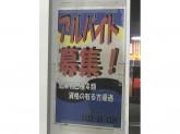 出光 プリテール豊川インターSS (株)荒木石油店