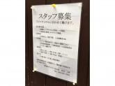 御堂筋サイクル Velo屋(ベロ屋)