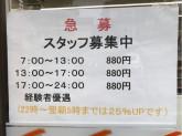 セブン-イレブン 神戸鈴蘭台南町店