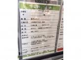 HIKOOSEN(ヒコーセン) ゆめタウン廿日市店