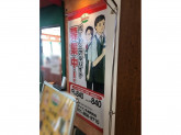 サイゼリヤ イオン札幌西岡店