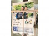 佐川急便 渋谷営業所 鶯谷サービスセンター