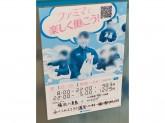 ファミリーマート 横浜八景島店