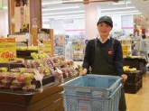 生鮮市場TOP増尾台店