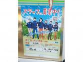 ファミリーマート 鶴橋店