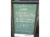 astee hair room(アスティ)