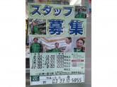 ローソンストア100 阿佐ヶ谷北店