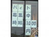 イタリヤ食堂 PASTEL(パステル) 半田店