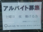 one's cafe(ワンズカフェ)