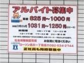 ローソン 清川一丁目店