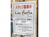 Lu fufu イオンモール熱田店