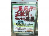 セブン-イレブン 福岡高砂1丁目店