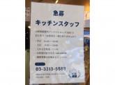 山形県飯豊町アンテナショップ IIDE(イイデ)
