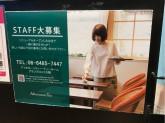 アフタヌーンティー・ティールーム グランフロント大阪店