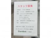 オーガニックハーブヘアカラー専門店Garden十条銀座店