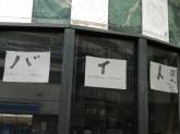ツバメ商店