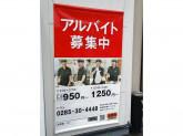 吉野家 4号線小山本郷店