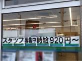 ファミリーマート 阿久比植大店