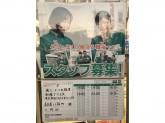 セブン-イレブン 名古屋八筋町店