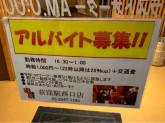 さっぽろ 串鳥 荻窪駅西口店