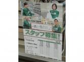 セブン-イレブン 大阪三国本町3丁目店