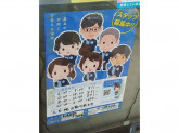 ローソン 尼崎東園田四丁目北店