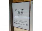 エクセルシオールカフェ 麹町3丁目店