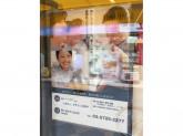 ドトールコーヒーショップ 大岡山店