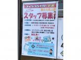 コインランドリーデポ 加古川尾上店