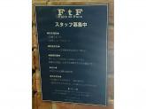 Face to Face 上野店