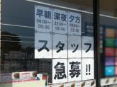 セブン-イレブン 尼崎下坂部3丁目店