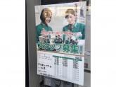 セブン-イレブン 新宿新小川町店