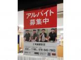吉野家 2号線御影店