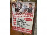 すき家 荻窪三丁目店