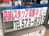 ローソン 東海大札幌校舎前店