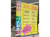 セブン-イレブン 東名町田インター店