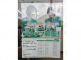 セブン-イレブン 川崎向丘出張所前店