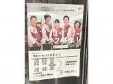 セブン-イレブン 大崎広小路駅西店