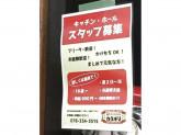 日本元気酒場 カタギリ