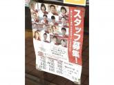 セブン-イレブン 梅田スカイビル東店