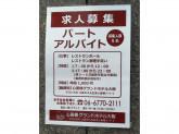 心斎橋 グランドホテル 大阪
