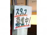 楽楽リラクゼーション 長堀橋店