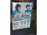 セブン-イレブン 葛飾奥戸4丁目店