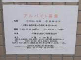 ローソンストア100 京阪五条駅前店