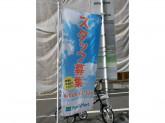 ファミリーマート 東大阪稲田上町店