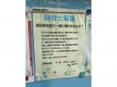 徳田保育園(トクデンホイクエン)