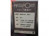 PASSPORT(パスポート) 京都MOMOテラス店