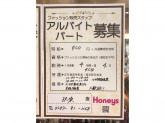 Honeys(ハニーズ) 扶桑店