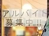 すき家 名東大針店