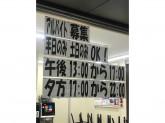 ローソン 三鷹大沢四丁目店